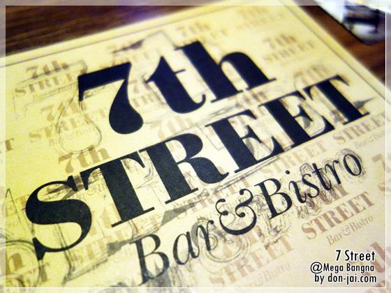 7Street_043