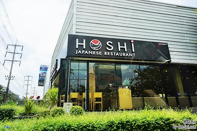 Hoshi_001
