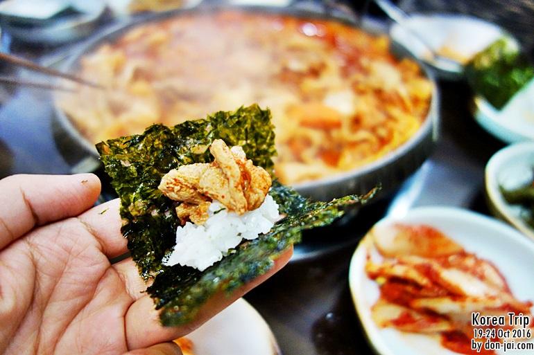 KoreaTripDay1_036
