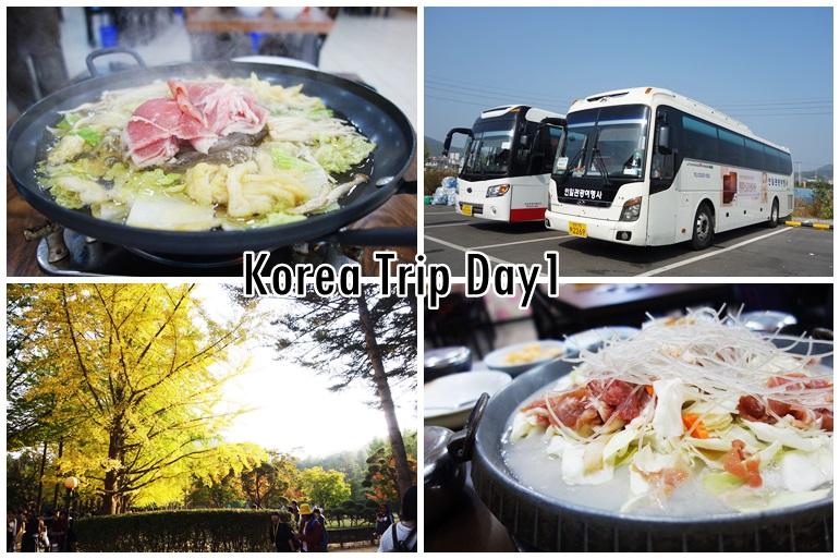 KoreaTripDay1_048