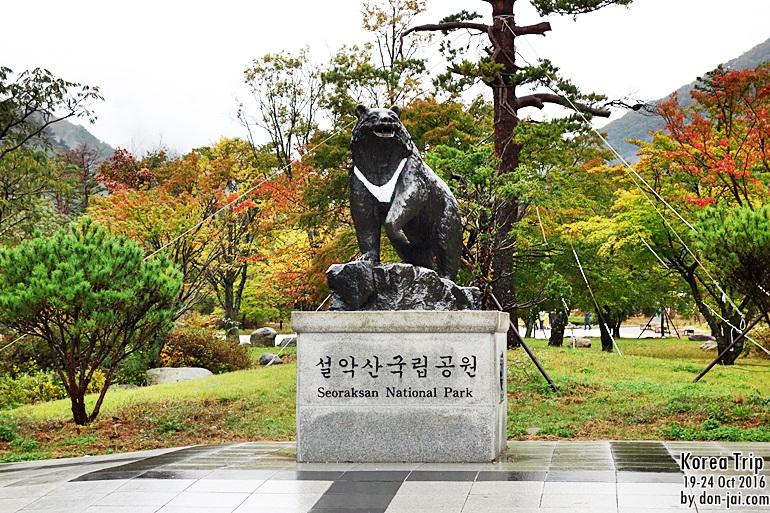 KoreaTripDay2_003
