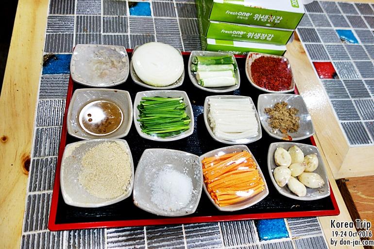 KoreaTripDay2_038