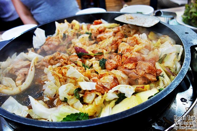 KoreaTripDay2_043