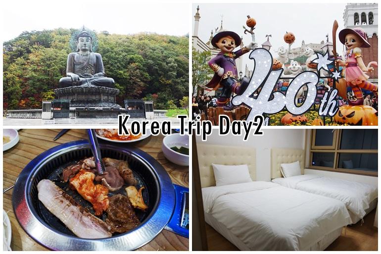 KoreaTripDay2_056