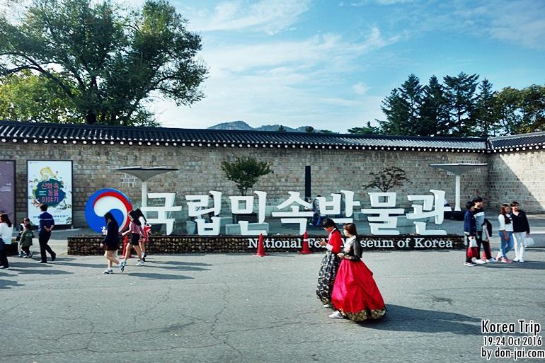 KoreaTripDay3_016
