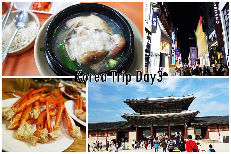 KoreaTripDay3_038