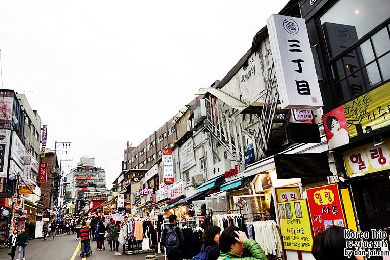 KoreaTripDay4_016