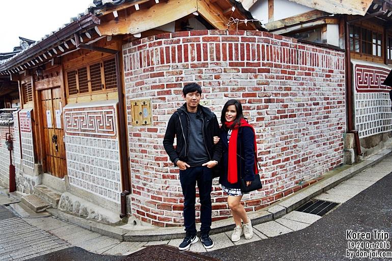 KoreaTripDay4_033