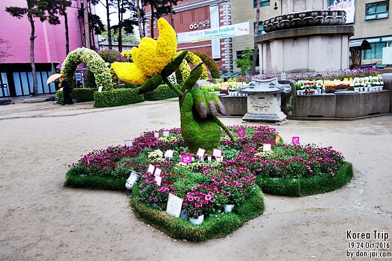 KoreaTripDay4_037