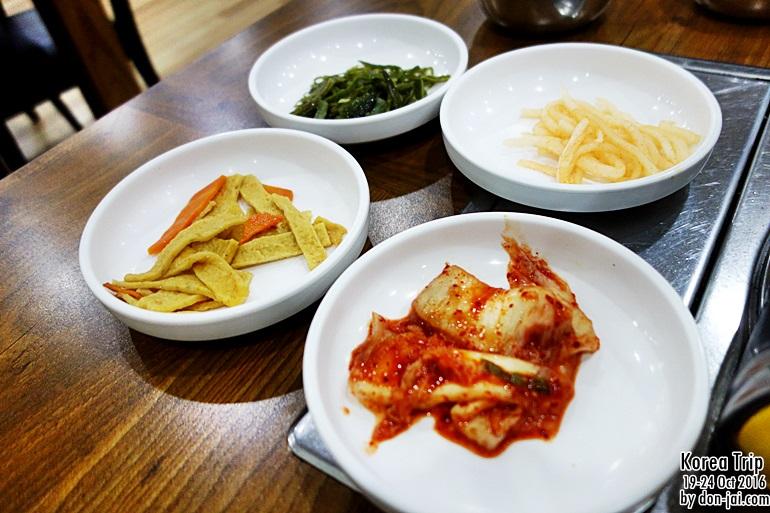 KoreaTripDay4_043