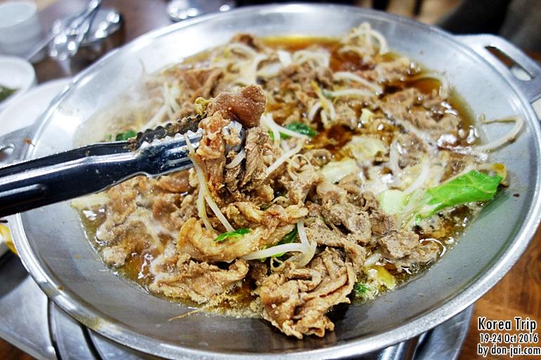 KoreaTripDay4_044