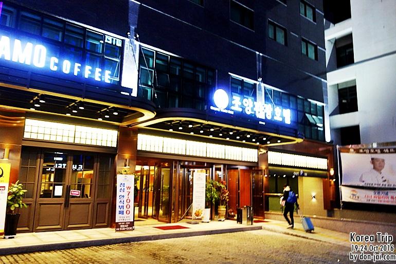 KoreaTripDay4_047