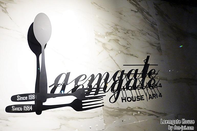 LaemgateHouse_001