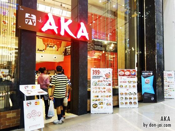 AKA_Premium_001
