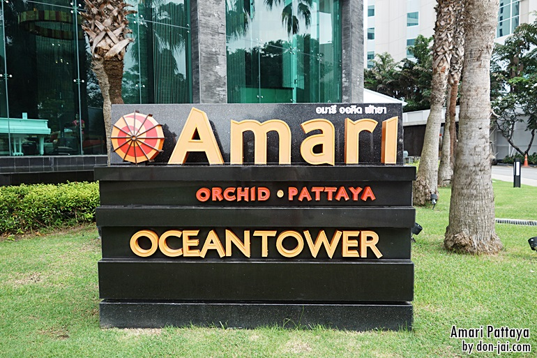 Amari_Pattay_001.JPG