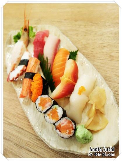 Anata_Sushi_027