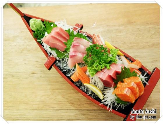 Anata_Sushi_045