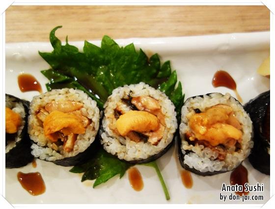 Anata_Sushi_053