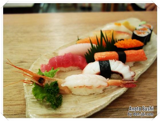 Anata_Sushi_067