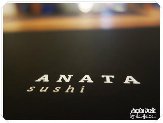 Anata_Sushi_078