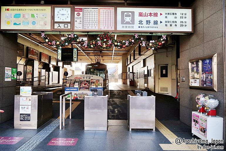 Arashiyama_001