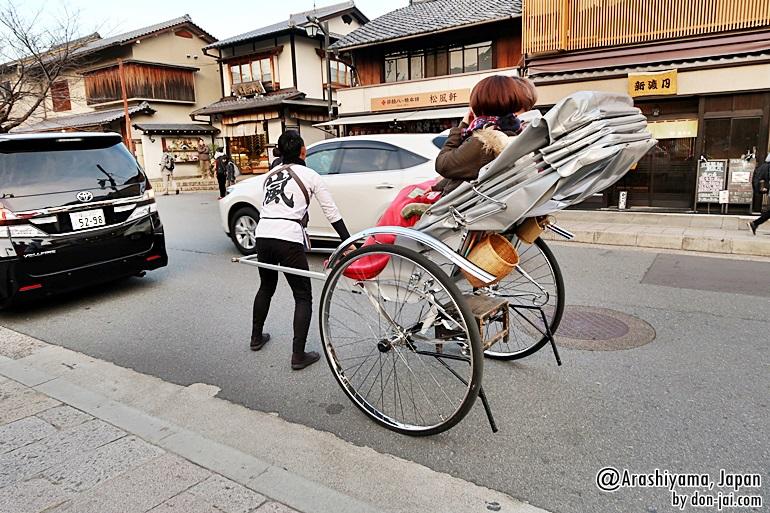Arashiyama_006