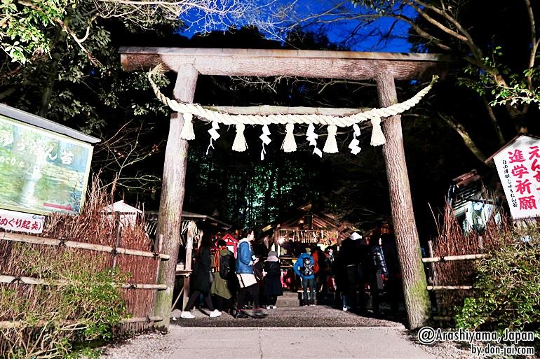 Arashiyama_013
