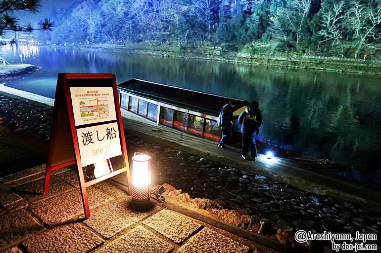 Arashiyama_017