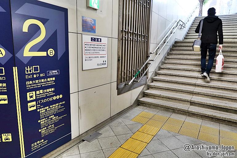 Arashiyama_023