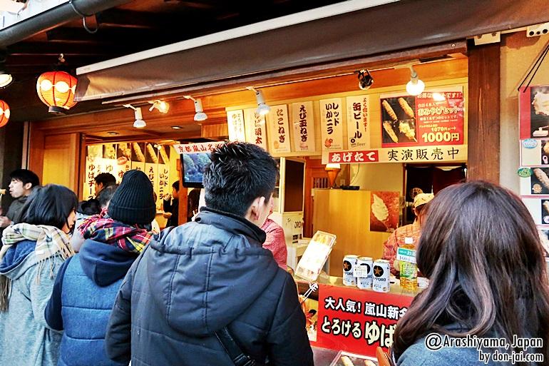 Arashiyama_029