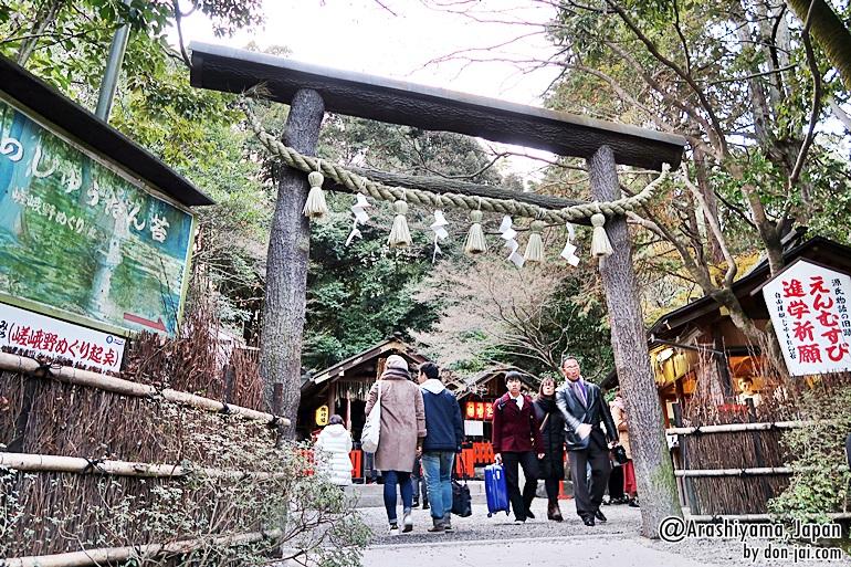 Arashiyama_031
