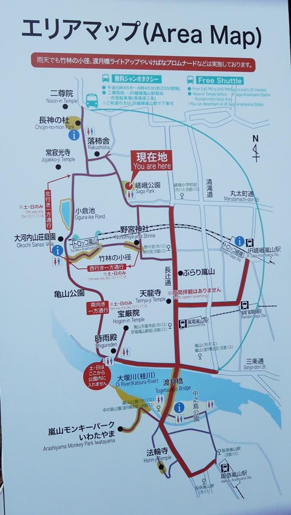 Arashiyama_050