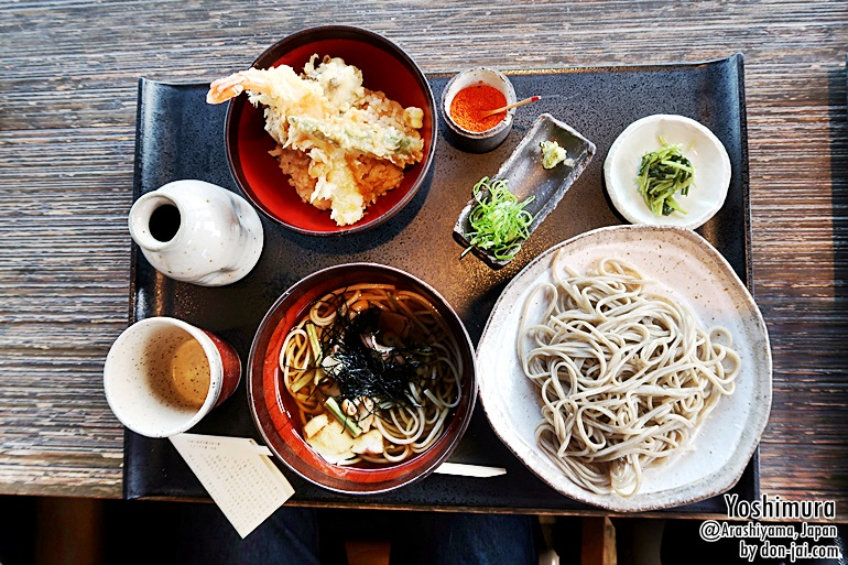 Arashiyama_Yoshimura_016