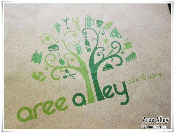 AreeAlley_004