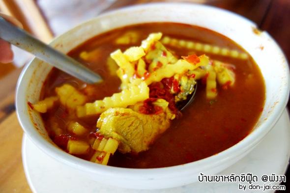baan-khao-lak-seafood_003.JPG