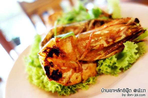 baan-khao-lak-seafood_007.JPG