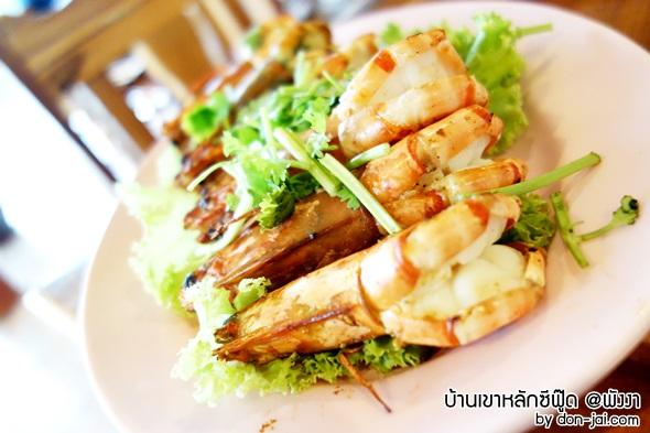 baan-khao-lak-seafood_010.JPG