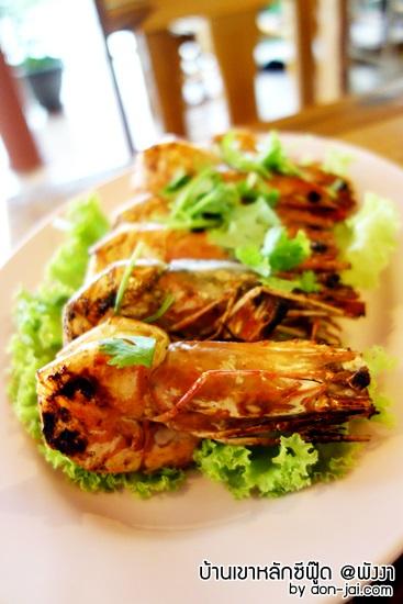 baan-khao-lak-seafood_019.JPG