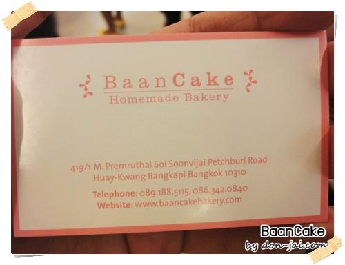 BaanCake_025
