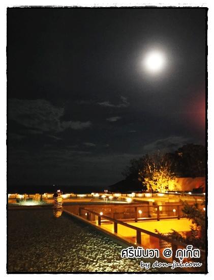 baba_dining_pool_sripanwa_phuket035