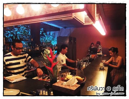 baba_dining_pool_sripanwa_phuket043