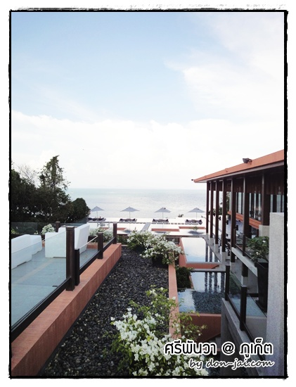 baba_dining_pool_sripanwa_phuket_008