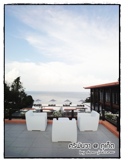 baba_dining_pool_sripanwa_phuket_009