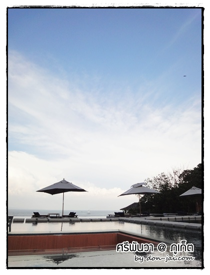 baba_dining_pool_sripanwa_phuket_012