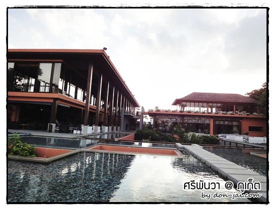 baba_dining_pool_sripanwa_phuket_029