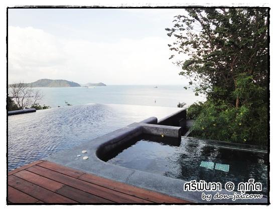 baba_dining_pool_sripanwa_phuket_032