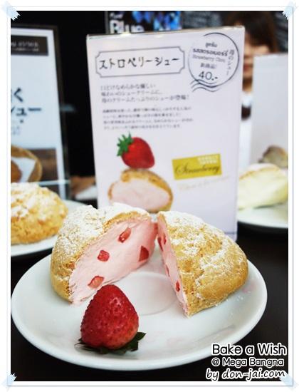 Bake_a_Wish_003