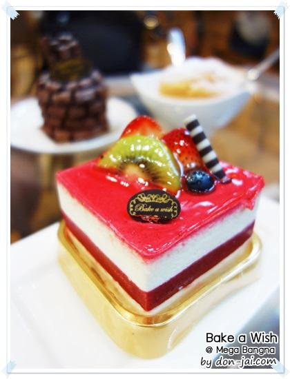 Bake_a_Wish_009