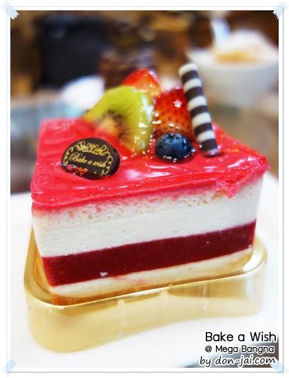 Bake_a_Wish_010