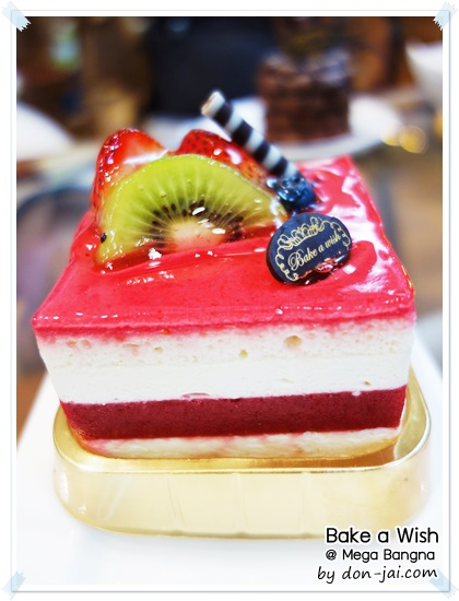 Bake_a_Wish_011